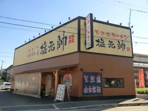 周辺写真(飲食店)