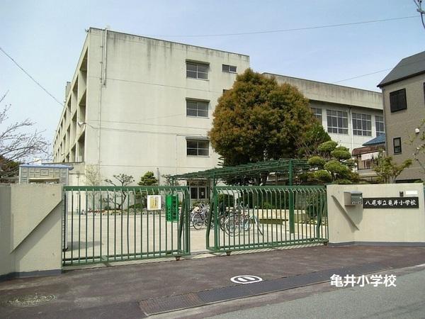 亀井小学校(周辺)