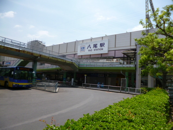 周辺写真(近鉄八尾駅徒歩1分)(地図)