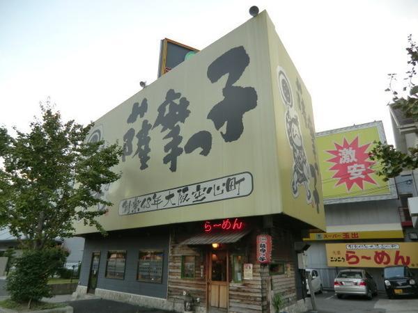 近隣写真(飲食店)(周辺)