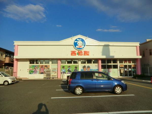 西松屋八尾跡部店(周辺)