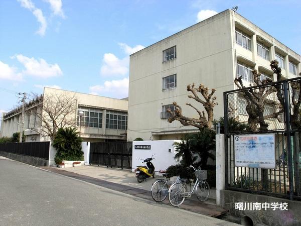 周辺写真(八尾市立曙川南中学校)(周辺)
