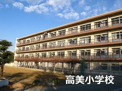 ■南高安小学校■731m