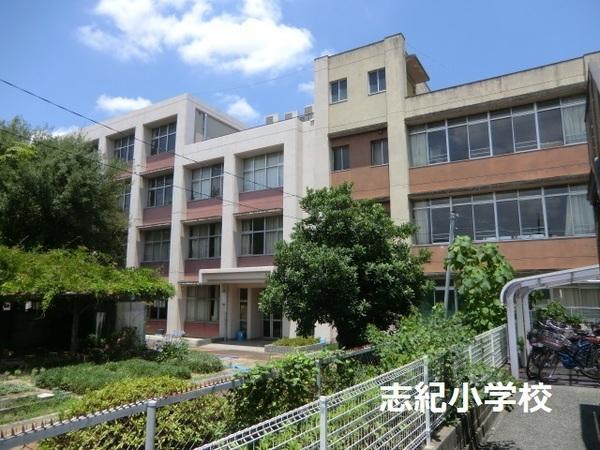 八尾市立志紀小学校(周辺)