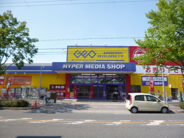 周辺写真(ゲオ八尾店)(周辺)